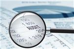 Kết quả đấu giá cổ phần của PPC